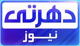 Dharti News