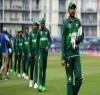 پاکستان کرکٹ ٹیم کا دورہ انگلینڈ رسک قرار