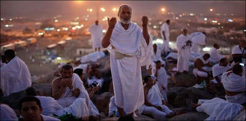 "When will the payment of Umrah be restored? ""Said the Saudi Interior Ministry /Dharti News"