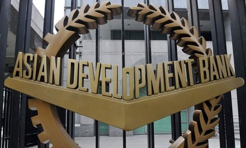 ایشیائی ترقیاتی بینک نے پاکستان کیلئے 1.83ارب روپے کے بونڈ اکٹھے کر لیے