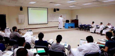 Saudi Arabia, Big news for M.Phil and PhD students / Dharti News