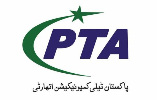 PTA allows, mobile phone manufacturing in Pakistan, where will the plants be set up / Dharti News
