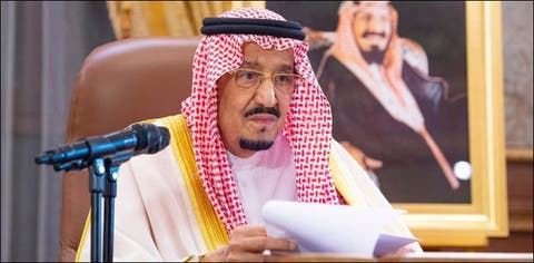 Important decisions in the meeting of the Saudi cabinet / Dharti News