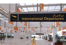 Photo of پاکستان نے تمام غیر ملکیوں کے ویزوں کی معیاد میں توسیع کر دی